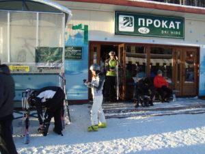 ПВД на лыжи в Буковель. Отчётик