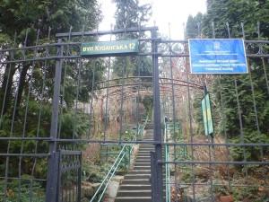 Львовский зоопарк