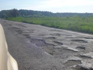 О ремонте дороги Т1806 Рівне-Млинів-Берестечко-Буськ-Перемишляни